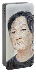 Portrait Of A Chinese Woman With A Mole On Her Chin Portable Battery Charger by Jim Fitzpatrick