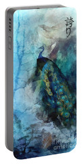 Portable Battery Charger featuring the painting Pride by Mo T