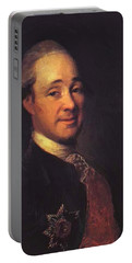 Prince Mikhail Shcherbatov 1781 Portable Battery Charger