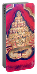 Portable Battery Charger featuring the painting Protector by Brindha Naveen