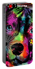 Puppy  Portable Battery Charger