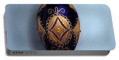 Purple Filigree Egg Ornament Portable Battery Charger