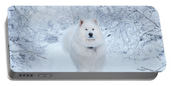 Quinn The Mighty Samoyed Portable Battery Charger