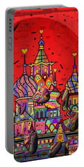 Rain In Moskau Popart By Nico Bielow Portable Battery Charger