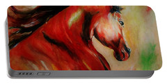 Red Breed Portable Battery Charger by Khalid Saeed