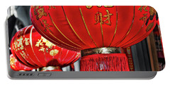 Red Chinese Lanterns Portable Battery Charger