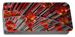 Portable Battery Charger featuring the photograph Red Lanterns 1 by Randall Weidner
