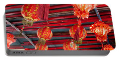 Portable Battery Charger featuring the photograph Red Lanterns 2 by Randall Weidner