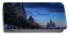 Red Square At Dusk Portable Battery Charger