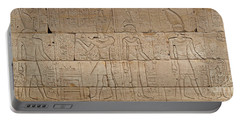 Relief From The Temple Of Dendur Portable Battery Charger