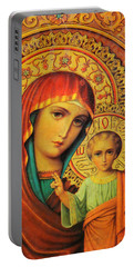 Religion In Red Portable Battery Charger