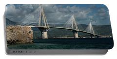Rio-andirio Hanging Bridge Portable Battery Charger