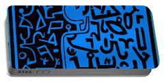 Portable Battery Charger featuring the digital art Running From The Dream Spirits by Vagabond Folk Art - Virginia Vivier