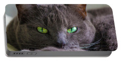 The Stare Portable Battery Charger