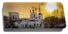 Portable Battery Charger featuring the photograph Russian Ortodox Church In Moscow, Russia by Alexey Stiop