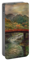Portable Battery Charger featuring the photograph Sacred Bridge by Hanny Heim