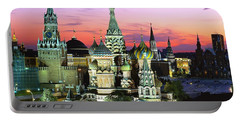 Saint Basil's Cathedral Portable Battery Charger