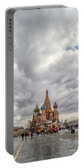 Saint Basil's Cathedral Moscow Portable Battery Charger