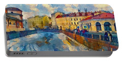 Saint Petersburg Winter Scape Portable Battery Charger