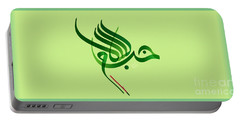 Salam Houb03 Mug Portable Battery Charger