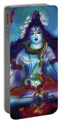Samadhi Shiva Portable Battery Charger