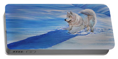 Samoyed Portable Battery Charger