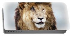 Scar Lion Closeup Square Portable Battery Charger