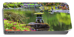 Seattle Japanese Garden Portable Battery Charger