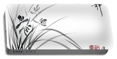 Serene Tranquility Portable Battery Charger