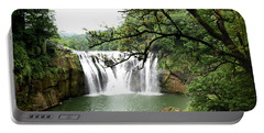 Shifen Waterfall  Portable Battery Charger