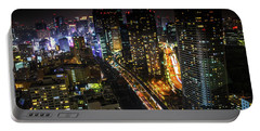 Shiodome Skyline Tokyo Portable Battery Charger