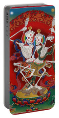 Shri Chittipati - Chokling Tersar Portable Battery Charger by Sergey Noskov