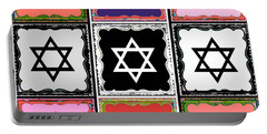 Silberzweig - Judaica Modern Star Coral Portable Battery Charger by Sandra Silberzweig