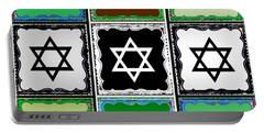 Silberzweig - Judaica Modern Star Jade Portable Battery Charger