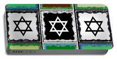 Silberzweig - Judaica Modern Star Jade Portable Battery Charger by Sandra Silberzweig