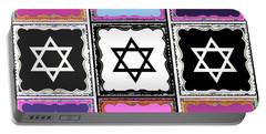 Silberzweig - Judaica Modern Star Pink Portable Battery Charger by Sandra Silberzweig
