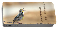Singing Meadowlark Portable Battery Charger