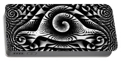 Spiral Abstract 1 Portable Battery Charger