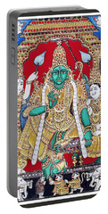 Sri Ramar Pattabhishekam Portable Battery Charger
