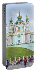 St Andrew's Church, Kiev Portable Battery Charger