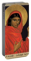 St. Mary Magdalene - Rlmam Portable Battery Charger