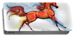 Staceys Arabian Horse Portable Battery Charger