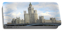 Kotelnicheskaya Embankment Building Portable Battery Charger