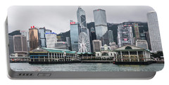 Star Ferry Building Terminal In The Central Business District Of Portable Battery Charger