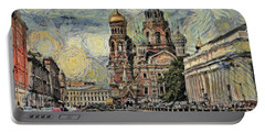 starry Saint Petersburg Portable Battery Charger