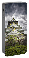 Storm Over Osaka Castle Portable Battery Charger