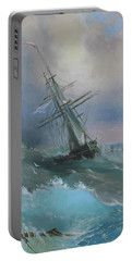 Stormy Sails Portable Battery Charger