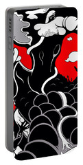 Strife Portable Battery Charger