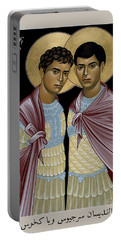 Sts. Sergius And Bacchus - Rlsab Portable Battery Charger