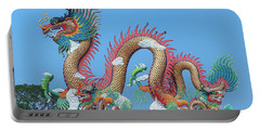 Suan Sawan Golden Dancing Dragon Dthns0147 Portable Battery Charger